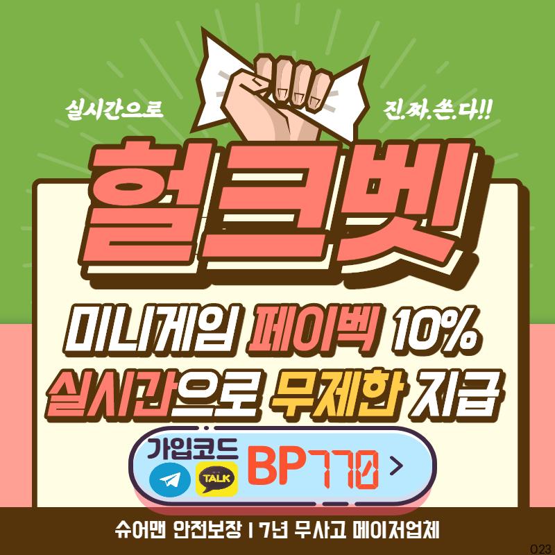 bp770 bp77 13 (18).jpg